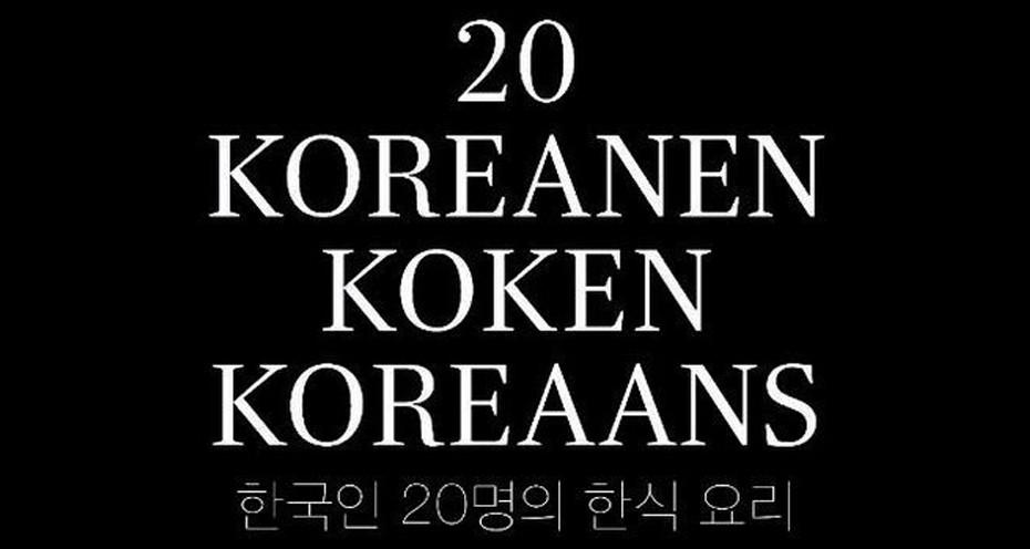 20-Koreanen-Koken-Koreaans-06